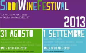 wine590_3_